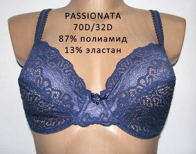 Бюстгальтер Passionata 70D Франция