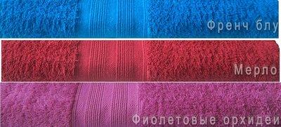 Махровое полотенце 70х140 см 500 г/м2