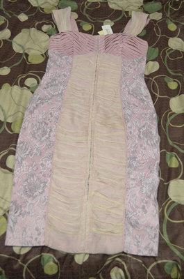 Продано: Платье
