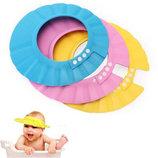 Шапочка для купания малышей