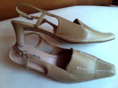Босоножки женские бежевые размер 41  40 грн - классические туфли в Донецке,  объявление №11182312 Клубок (ранее Клумба) b4e5dae87fd