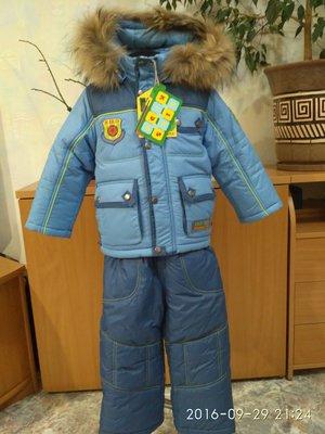 Зимний комбинезон Кіко для мальчика размер 92 .