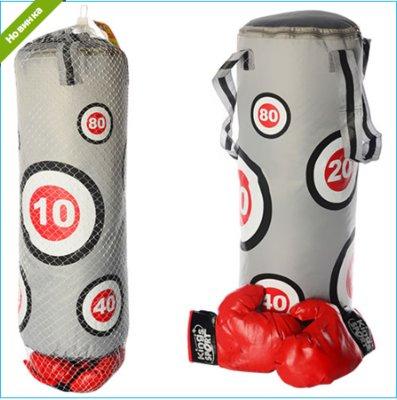 Детский боксерский набор M 2914