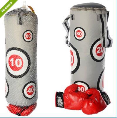 Детский боксерский набор M 2916