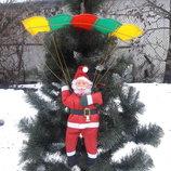 Большой Дед Мороз Санта на парашюте новогоднее игрушки Николай Новый год подарки дом интерьер