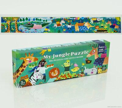 Деревянная игра Пазлы Джунгли 0543 дерево