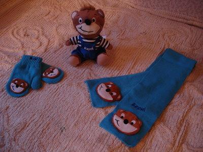 Стильный комплект набор Барни одежда рукавички шарфик игрушка детская одежда для девочек мальчиков