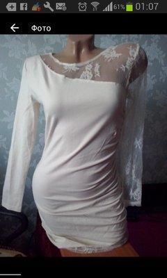 Брендовое нежное платье от AX Paris 44р, цвет шампань.