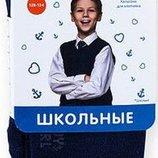 Кальсоны для мальчика Boy&Girl р. 116-146. Отличное качество