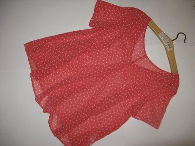 Яркая блуза клешная с принтом звезд next