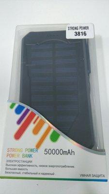 Портативное зарядное устройство Power Bank 50000 mAh