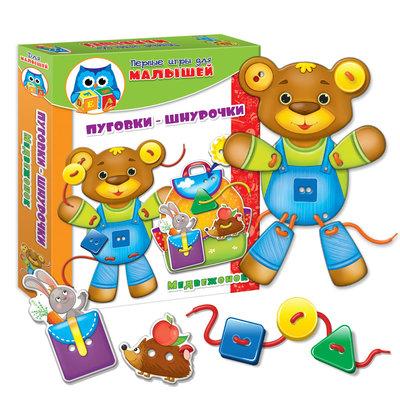 Для малышей «Пуговки-шнурочки. Медвежонок» VT1307 Vladi Toys влади тойс