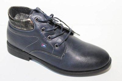 Зимние ботинки с натуральной шерстью, размеры 32-37