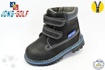 Зимние ботинки 23-28 на мальчика