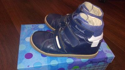 Ботинки Mrugala осень натуральная кожа