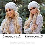 Двухстороння шапка-колпак «Габриэлла»