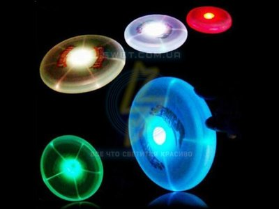 Светящийся фрисби   Летающий диск с подсветкой