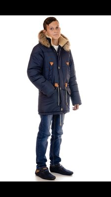 Стильная зимняя куртка- парка на мальчика 36- 44 размеры