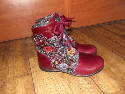 Деми ботиночки Берегиня кожа 26-31