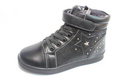 Стильные деми ботинки
