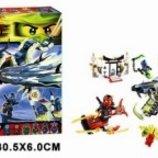 Конструктор Bela Ninja Атака дракона , 659дет., в кор. 53 30,5 10400