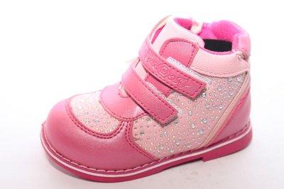 стильные ботинки GFB от22по27размер