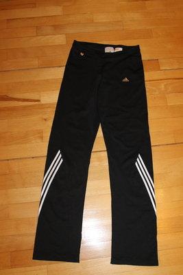 Спортивні штани Adidas Clima 365