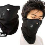 Ветрозащитная маска-шарф, балаклава для сноуборда, лыж, велосипеда Сезонная Распродажа
