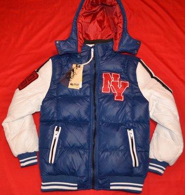 Продано: Зимняя куртка на мальчика гло-стори