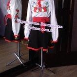 Украинские костюмы на прокат