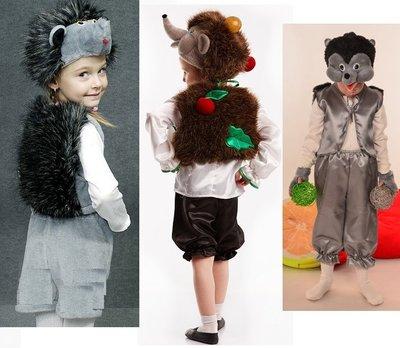 Прокат, продаж костюм їжак, їжачок, ежик, їжачиха, ежиха еж - Позняки