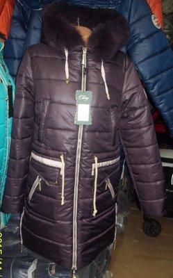 Женская зимняя куртка.Размер 4,52,54.Цвет бордовый..
