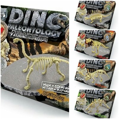 Набор для юного палеонтолога - раскопки Динозавров