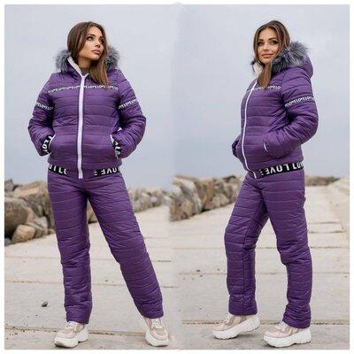Стильный зимний костюм 42,44,46,48,50 ,52,54