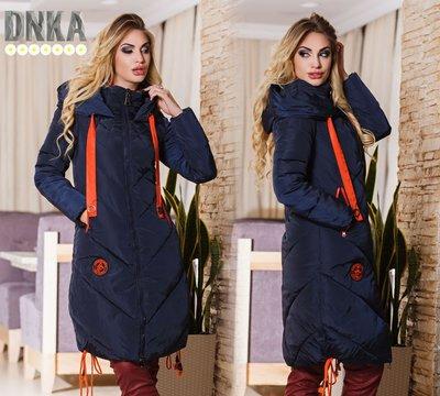 Качественные пальто Корея 42-50 р-р