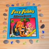 Foxy Fables, a royal feast, детская книга на английском языке