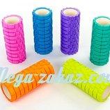 Роллер массажный для йоги Grid Roller Color Edition 6 цветов, 33х14см