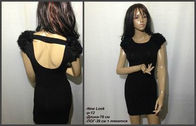 Платье New Look р-12