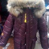 Зимняя куртка для мальчиков р.128-158