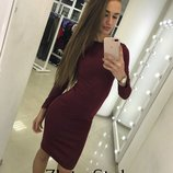 Платье Деловое Распродажа 0029 А