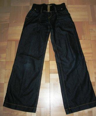 Продано: Фирменные расклешенные джинсы VERSACE р. 44-M