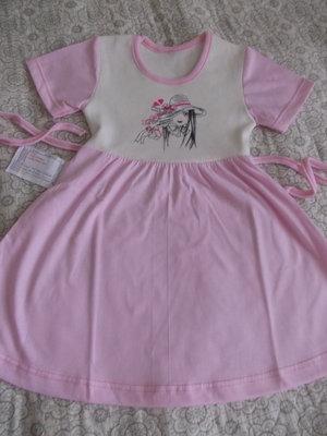Нове ніжне плаття на доню.