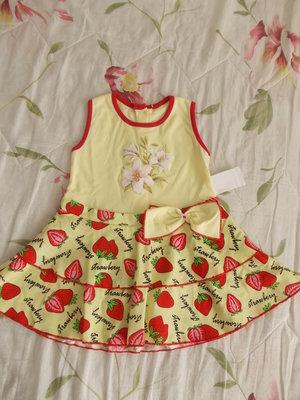 Яскраве і оригінальне плаття