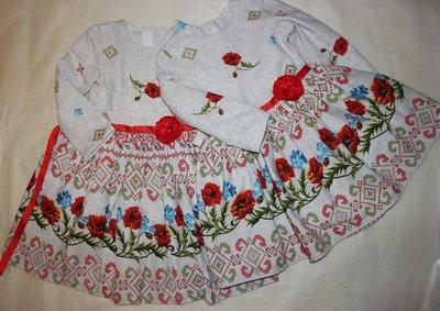 Продам нарядное платье в украинском стиле
