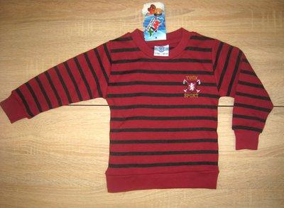 Детский реглан для мальчика рр. 74-86