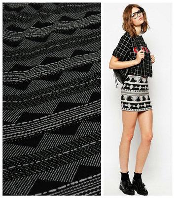 Мини юбка из вискозы в графический принт New Look