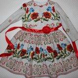 Продам нарядное платье вышиванка в украинском стиле