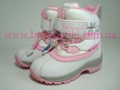 Термо ботинки B&G Termo р.25-32