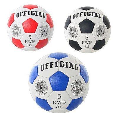 Мяч футбольный Official KWB 2500-202 5 3 цвета, 32 панели