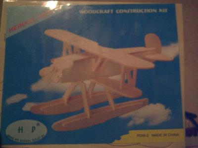 Эко пазл пазлы 3D 3Д фанера дерево мебель машина вертолёт пазли для детей творчества игра игрушка